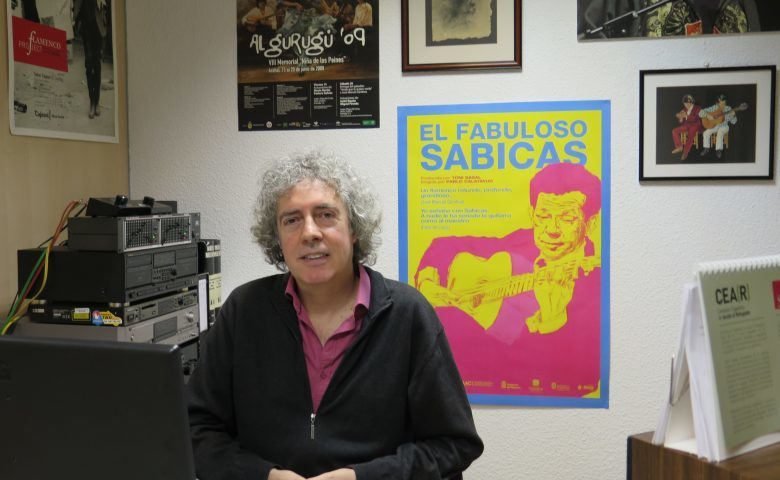 El estudio del flamenco