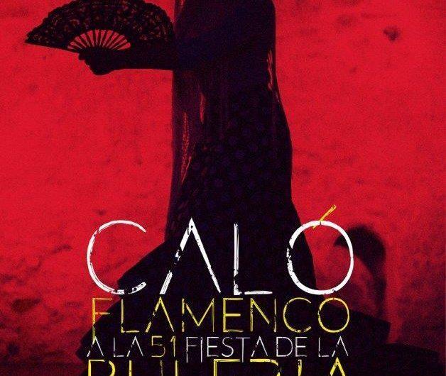 """""""Marca Jerez Flamenco"""", la ciudad reivindica el derecho y la legitimidad a una marca propia"""