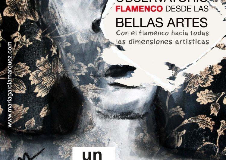 """Seminario """"Observatorio Flamenco desde las Bellas Artes"""", 19 a 21 septiembre, Universidad Internacional de Andalucía, Sevilla"""