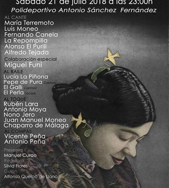21 de julio, Festival de Cante Grande de Casabermeja, Málaga