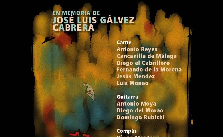 11 octubre: I Festival del Círculo Flamenco de Madrid, a la memoria de José Luis Gálvez