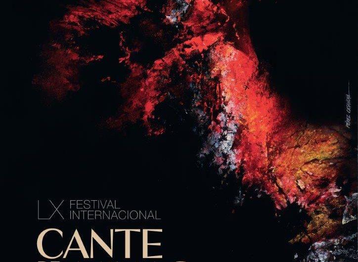 Pruebas selectivas del Festival Cante de las Minas